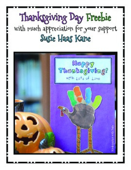 Thanksgiving Day Card Freebie