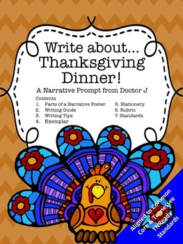 Thanksgiving Dinner Narrative Writing Prompt Common Core T
