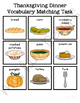Thanksgiving Dinner Vocabulary Folder Game for students wi