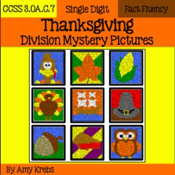 Thanksgiving Division Mystery Pictures