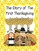 Thanksgiving: English Unit