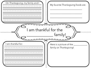 Thanksgiving Four Square Writing