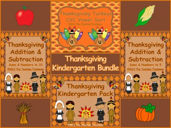 Thanksgiving Kindergarten Bundle