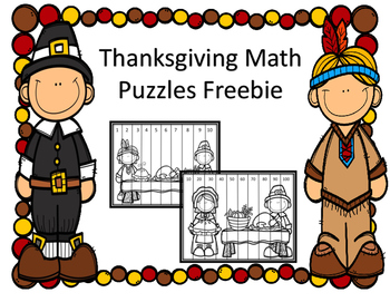 Thanksgiving Math Puzzle Freebie