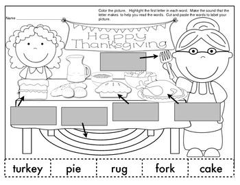 Thanksgiving Labeling Activity/Homework/Beginning Sounds