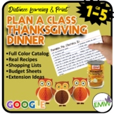 Thanksgiving Math Real Life Project Based Learning Activit