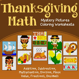 Thanksgiving Math Worksheets w/ Operations & Other Thanksg
