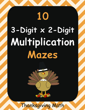 Thanksgiving Math: 3-Digit By 2-Digit Multiplication Maze