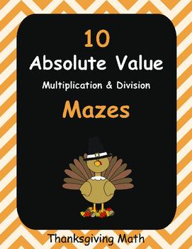 Thanksgiving Math: Absolute Value Maze - Multiplication &