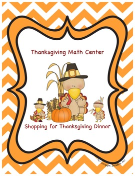 Thanksgiving Math Activity Shopping for Thanksgiving Dinner