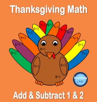 Thanksgiving Math: Add & Subtract 1 & 2