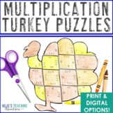 Thanksgiving Math Centers: Multiplication Turkey Puzzles