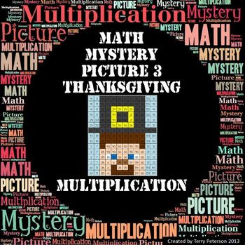 Thanksgiving Math Mystery Picture  ~ Multiplication