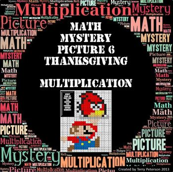 Thanksgiving Math Mystery Picture  ~ Multiplication (What