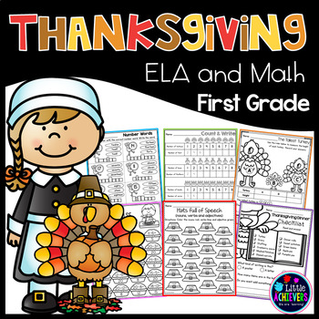 First Grade Math Worksheets and Literacy Worksheets - Than