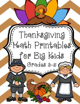 Thanksgiving Math Printables for Big Kids {assessment page