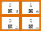 Thanksgiving Math: Simplifying Fractions QR Code Task Cards