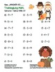"""""""Thanksgiving Math"""" Subtract Within 20 Common Core Subtrac"""