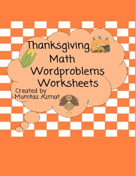 Thanksgiving Themed First Grade Math Word Problems with Pi
