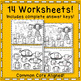 Thanksgiving Math Worksheets 3rd Grade and 4th Grade Commo
