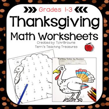 Thanksgiving Math Worksheets by TchrBrowne | Teachers Pay Teachers
