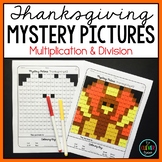 Mystery Pictures Thanksgiving--Multiplication and Division