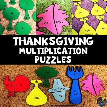 Thanksgiving Multiplication Fact Math Puzzles