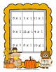Thanksgiving Multiplication Fact Practice - Facts 0 - 12 -
