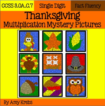 Thanksgiving Multiplication Mystery Pictures