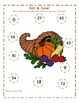 Thanksgiving Multiplication Roll and Cover