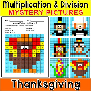 Thanksgiving Math Multiplication and Division Mystery Pict