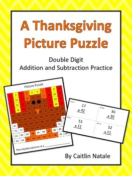 Thanksgiving Picture Puzzle (Addition and Subtraction)