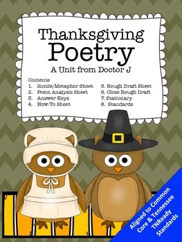Thanksgiving Poetry Similes and Metaphors Common Core TN R