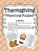 Thanksgiving Puzzles