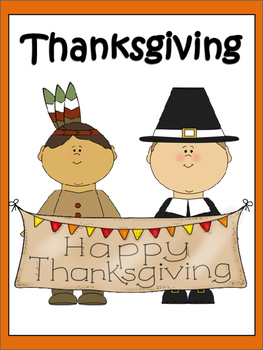 Thanksgiving Reading Printables and Activities
