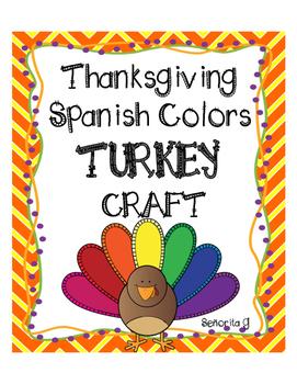 Thanksgiving Spanish Colors Turkey