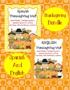Thanksgiving: Spanish and English Bundle