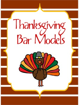 Thanksgiving Story Problems with Bar Models
