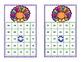 Thanksgiving Themed Bingo Game for Multiplication Tables    0-10