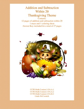 Thanksgiving Themed  Math Addition & Subtraction Within 20
