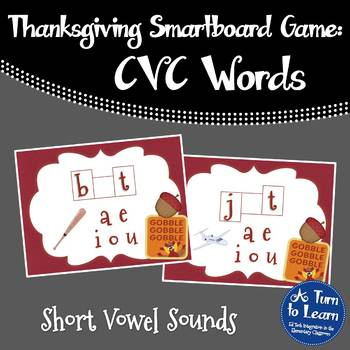 Thanksgiving Themed Middle Vowel Sounds Game for Smartboar
