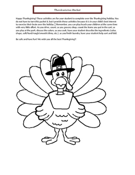 Thanksgiving Themed Practice for Pre-K Student