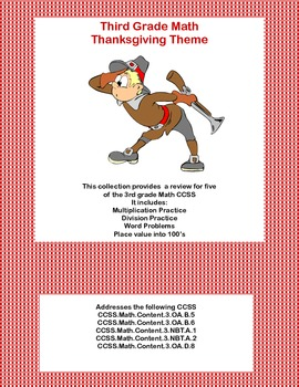 Thanksgiving Third Grade Math Review- Worksheets that Addr