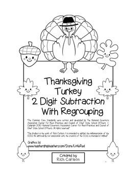 """Thanksgiving Turkey Math"" 2 Digit Subtraction With Regrou"