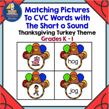 Thanksgiving Turkeys Matching CVC Words With Short O Sound