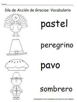 Thanksgiving Vocabulary Match-up: Basic (SPANISH)