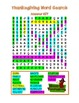 Thanksgiving Word Search Set