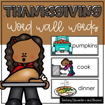 Thanksgiving Word Wall Words