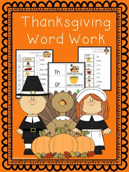 Thanksgiving Word Work Activities