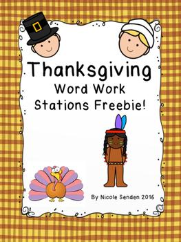 Thanksgiving Word Work Stations FREEBIE!!